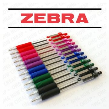 ZEBRA Z-GRIP Z GRIP RETRACTABLE BALLPOINT PENS [12 Pack = 2 of Each Colour]